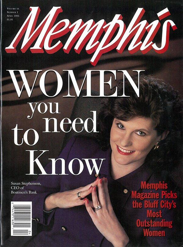 1995_april.jpg