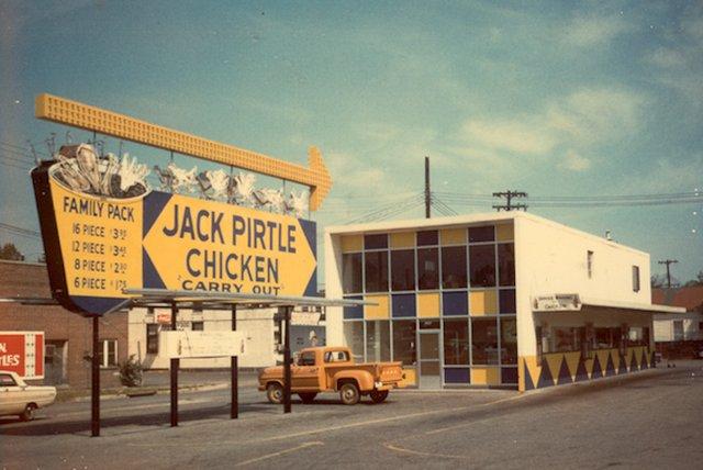 JackPirtleChickenSign.png
