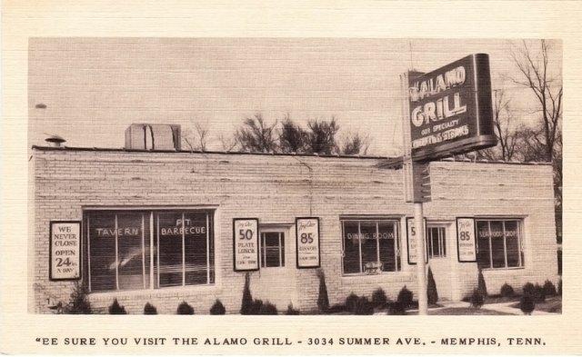 AlamoGrill.jpg