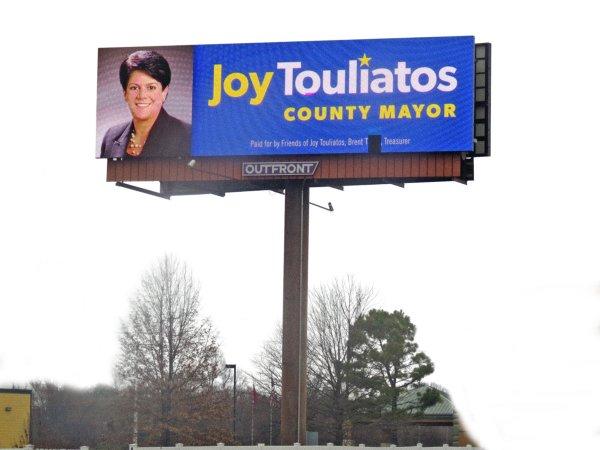 Joy Touliatos