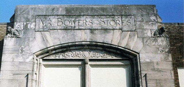 BowersBuilding-Entrance-1.jpg