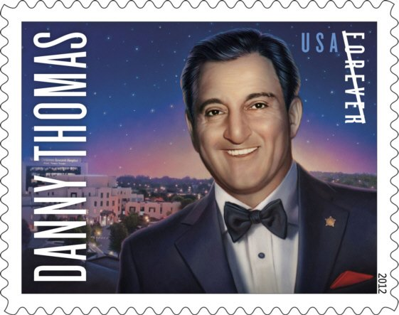 6675-danny_thomas_stamp.jpeg