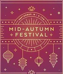 Mid-Autumn Festival, Crosstown Concourse